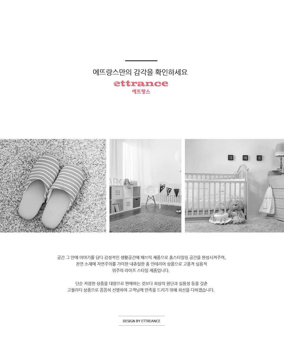 바스사각 발매트 - 코디앙스, 12,900원, 디자인 발매트, 디자인